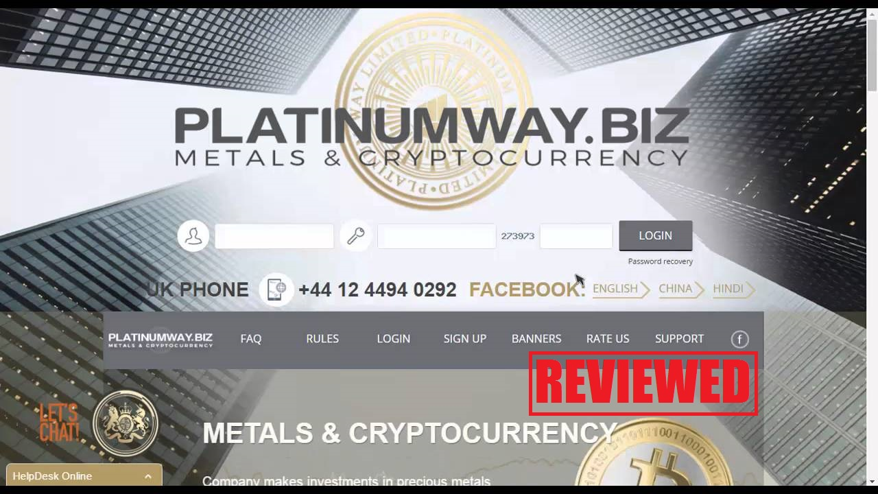 What is the Platinumway.biz